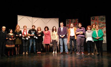 XXVI Certamen de Teatro no profesional «Ciudad de Coria» 2018