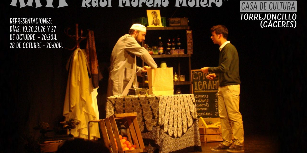 Comienza la XXVI edición del Certamen de Teatro de Torrejoncillo