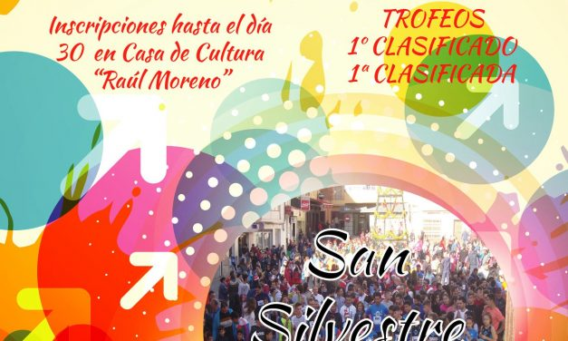 San Silvestre Torrejoncillo 2019
