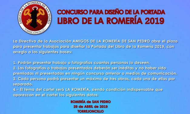 CONCURSO PARA EL DISEÑO DE LA PORTADA  LIBRO DE LA ROMERÍA 2019