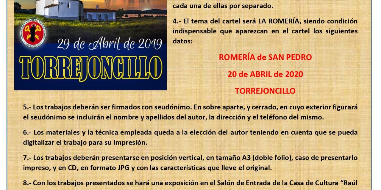 CONCURSO DE PORTADA DEL LIBRO DE LA R0MERÍA 2020