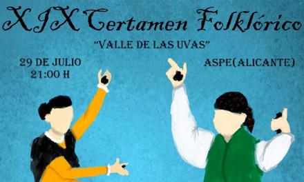 Coros y danzas de Torrejoncillo actúa este fin de semana en Aspe (Alicante)