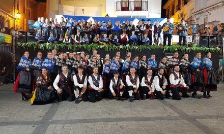 Canción inédita del Grupo de Coros Y Danzas de Torrejoncillo