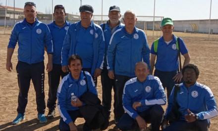 Campeonato de Extremadura de Petanca