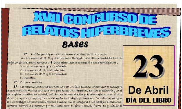 XVII Concurso de Relatos Hiperbreves de Torrejoncillo