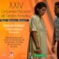 cartel-xxiv-certamen-teatro