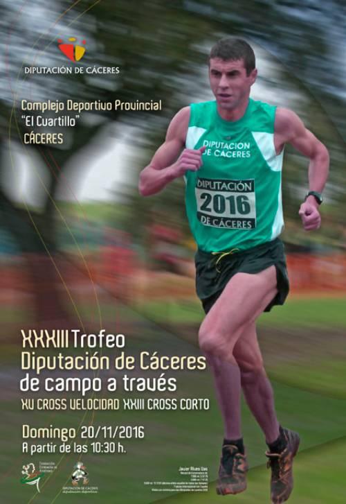 Actuación de los atletas torrejoncillanos en el XXXIII Cross de Diputación de Cáceres